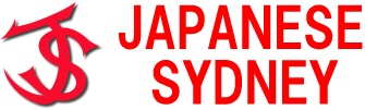 JAPANESE Sydney language school